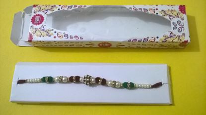 Picture of Colorful pearl Rakhi