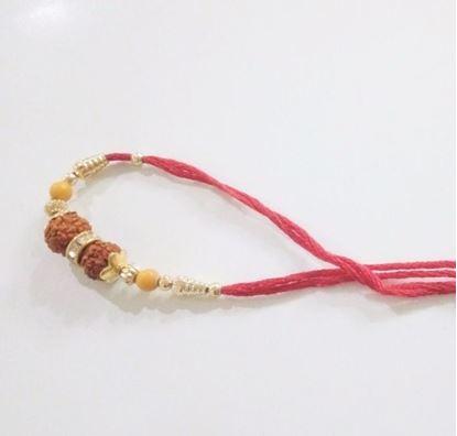 Pearl Traditional Rakhi