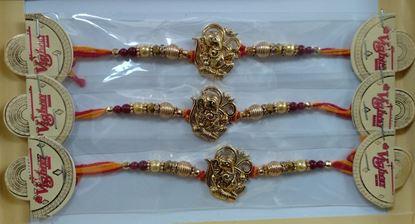 Picture of VIGHNU Lord Ganesha BRACELET DESIGNER RAKHI
